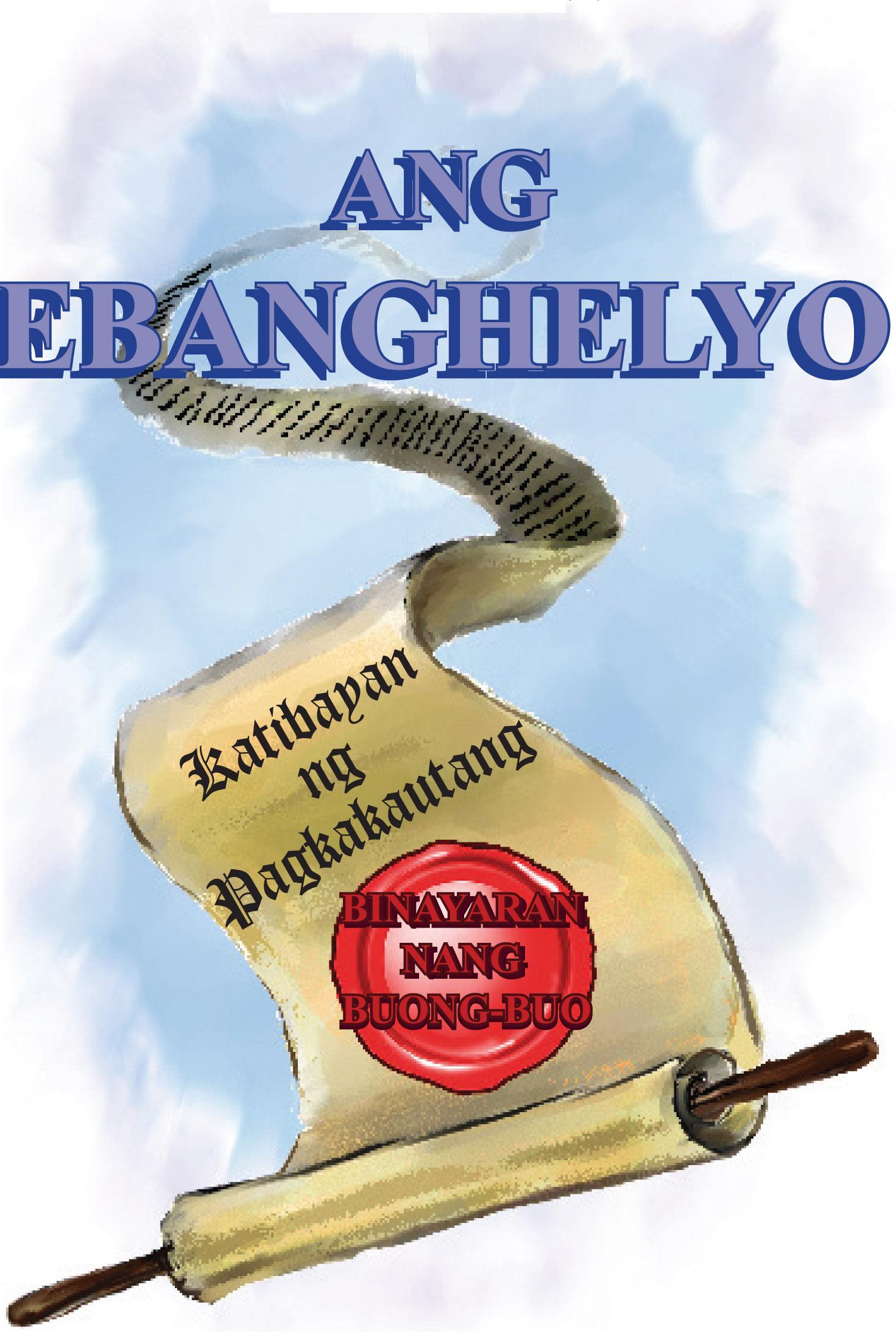 Gospel_Tagalog_Cover