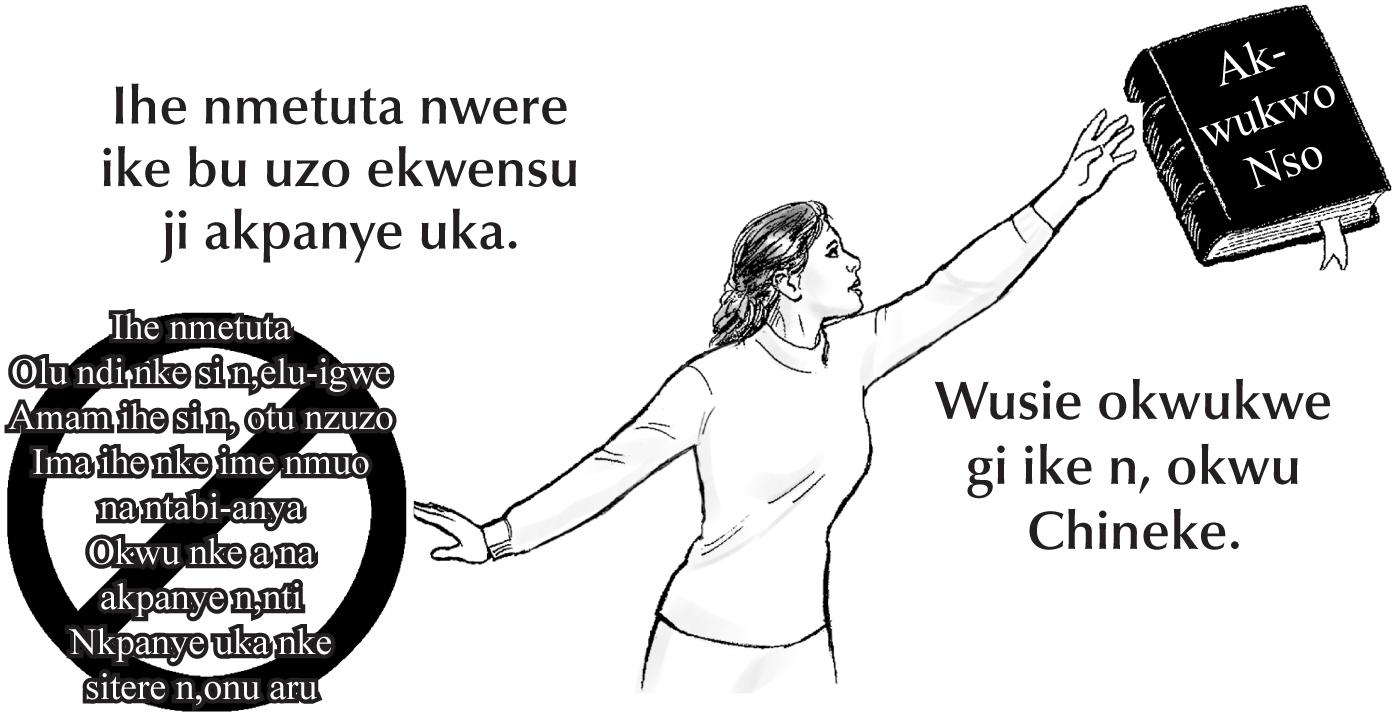 Gospel_Igbo_p_25_Bible_Only
